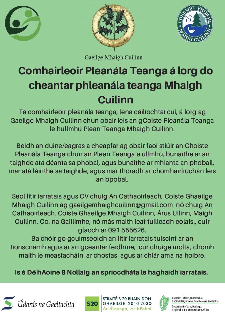 Post - Comhairleoir Pleanála Teanga Maigh Cuilinn
