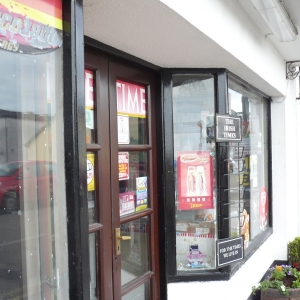 shop-front-in-moycullen-village