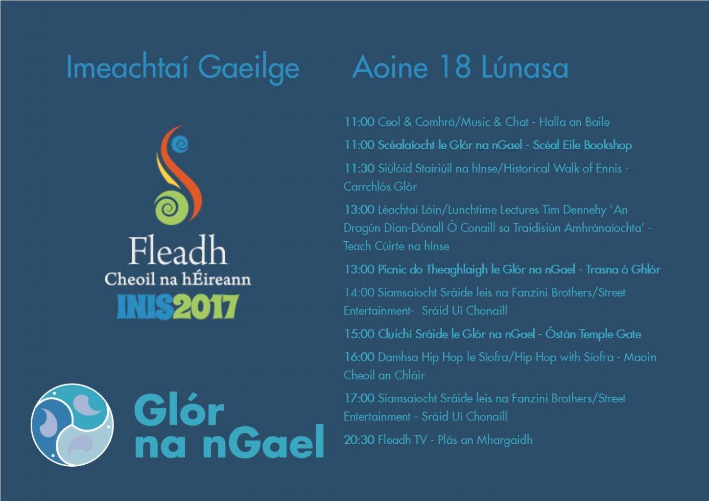 Fleadh Cheoil Ennis 2017
