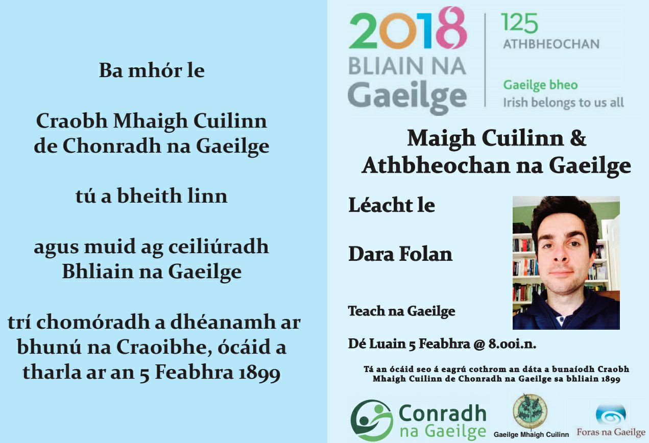 Léacht le Dara Folan Maigh Cuilinn 2018