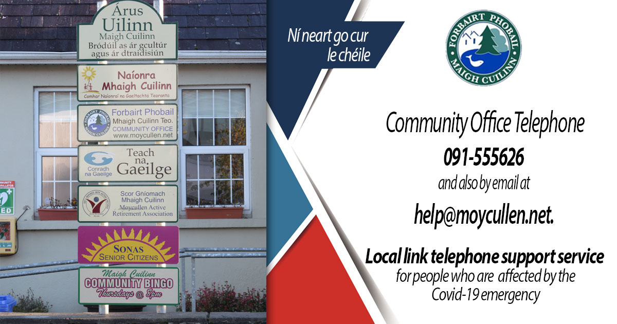 Local link support line for Moycullen
