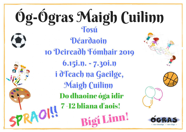 Óg-Ógras Mhaigh Cuilinn